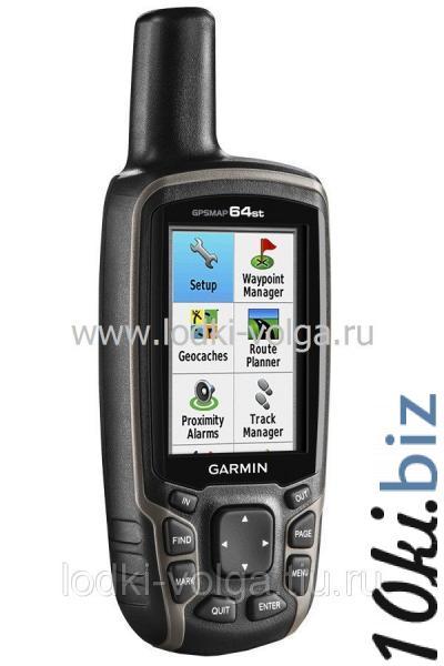 Навигатор Garmin GPSMAP 64ST Russia (010-01199-23) GPS-навигаторы в России