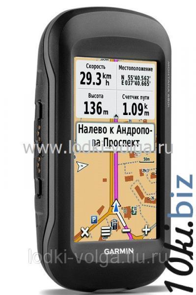 Навигатор Garmin Montana 680T (010-01534-02) GPS-навигаторы в России