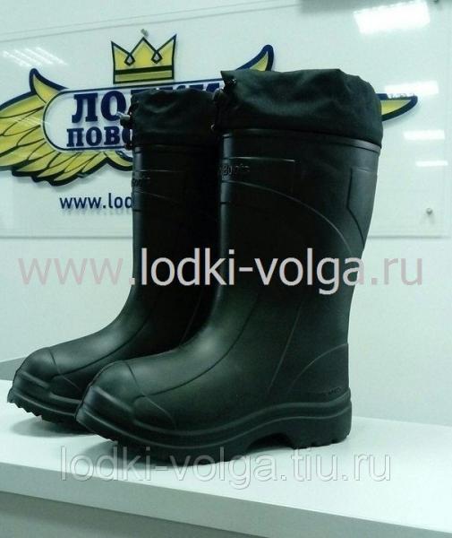Сапоги Warm Boots -40°С ЭВА, размер 43-44