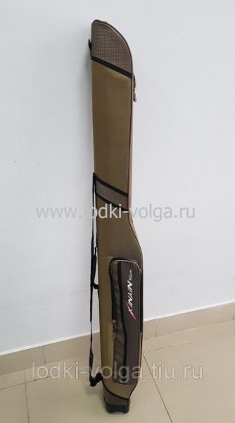 Тубус 1,35м (2 секции)
