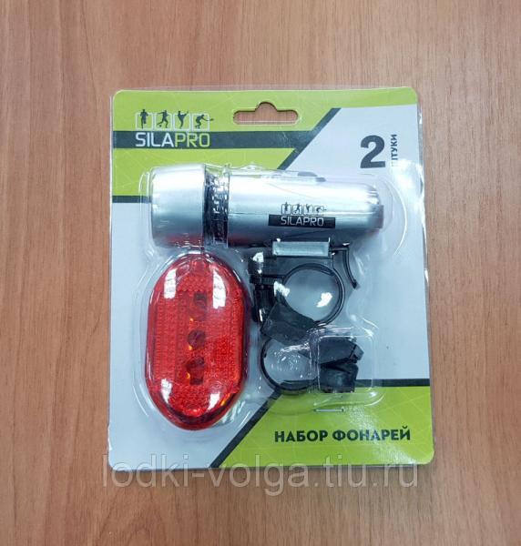 Фонарь велосипедный SILAPRO набор фонарей 2шт  (195-022)