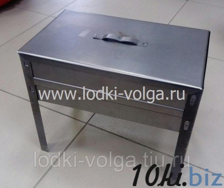 Коптильня разборная, с ножками Коптильни, дымогенераторы в Москве