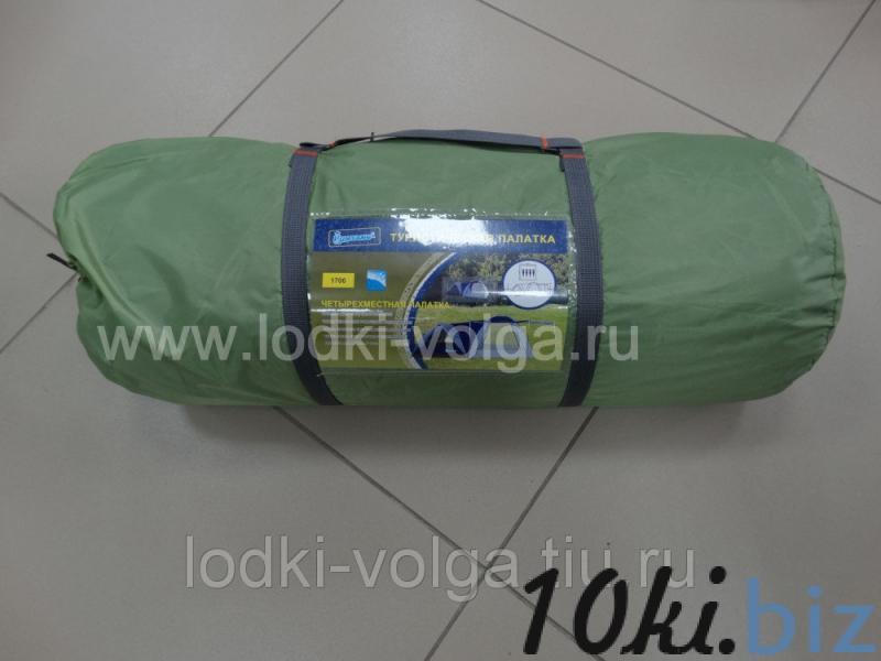 Палатка Kumyang 1706 4-х местная Палатки и тенты туристические на Онлайн рынке России