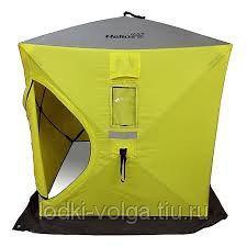 Палатка зимняя куб 1,8х1,8 (желто-серый) Helios