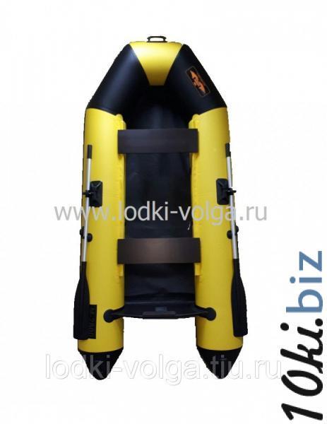 Лодка Муссон 2800 Лодки надувные купить на рынке Дубровка