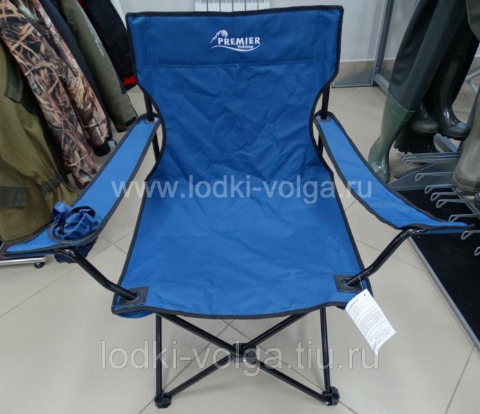 Кресло складное, (PR-242) PREMIER