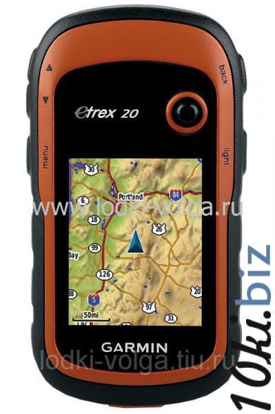 Навигатор Garmin eTrex 20X GPS, Глонасс  Russia (010-01508-01) GPS-навигаторы в Москве