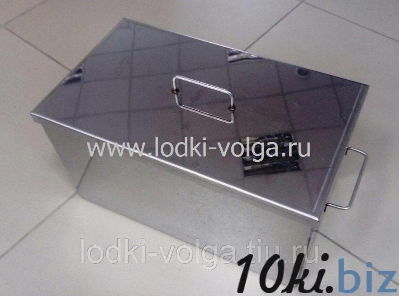 Коптильня, Классик т.2,0 мм 450*250*250 Коптильни, дымогенераторы в России