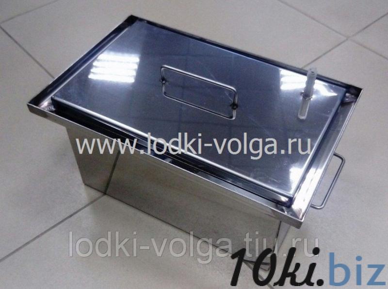 Коптильня, Профи т.2,0 мм 350*200*200, гидрозамок Коптильни, дымогенераторы в России