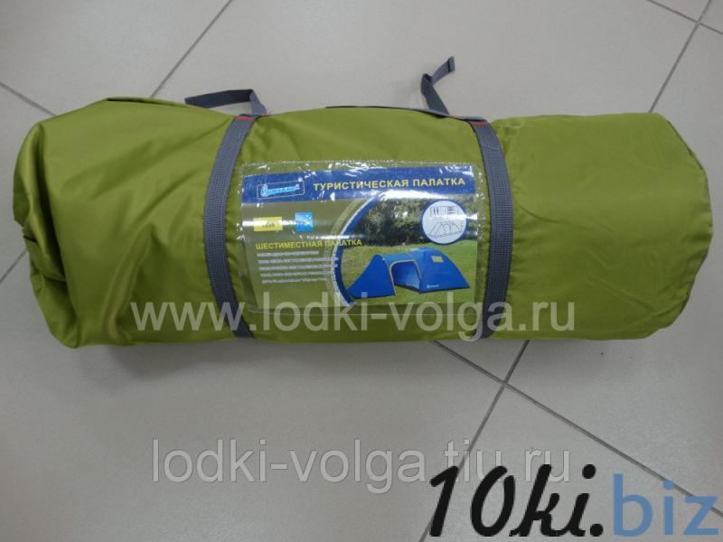 Палатка Kumyang 1636 6-ти местная Палатки и тенты туристические на Онлайн рынке России