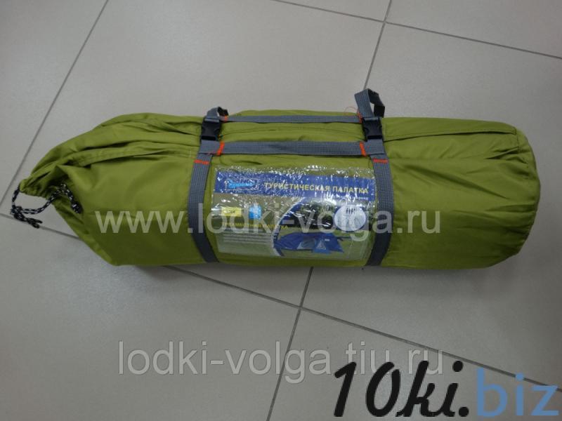 Палатка Kumyang 1704 4-х местная Палатки и тенты туристические купить в ТЦ «Порт»