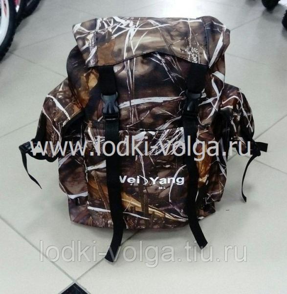 Рюкзак Wei Yang, 50 л