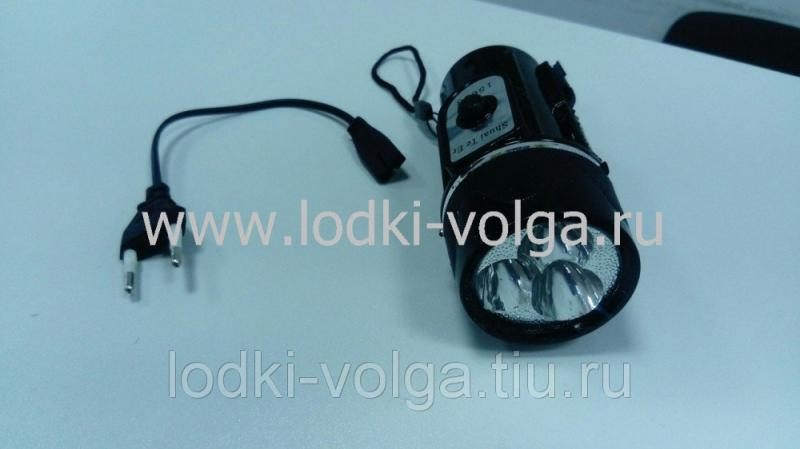 Фонарик 3 LED STF- 15628
