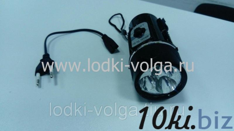 Фонарик 3 LED STF- 15628 Фонари ручные и налобные, мини фонарики, фонарики-брелки в Москве