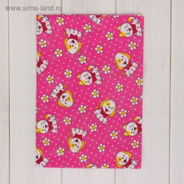 Пеленка ситцевая, размер 80*120 см, цвет розовый 3-2С(Ш)