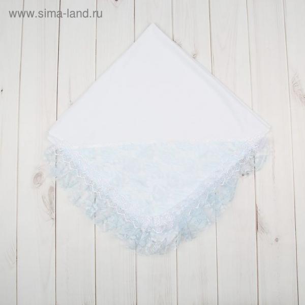 Уголок гипюровый на выписку, размер 80*80 см, цвет голубой 17-2ТР(КУ)Г