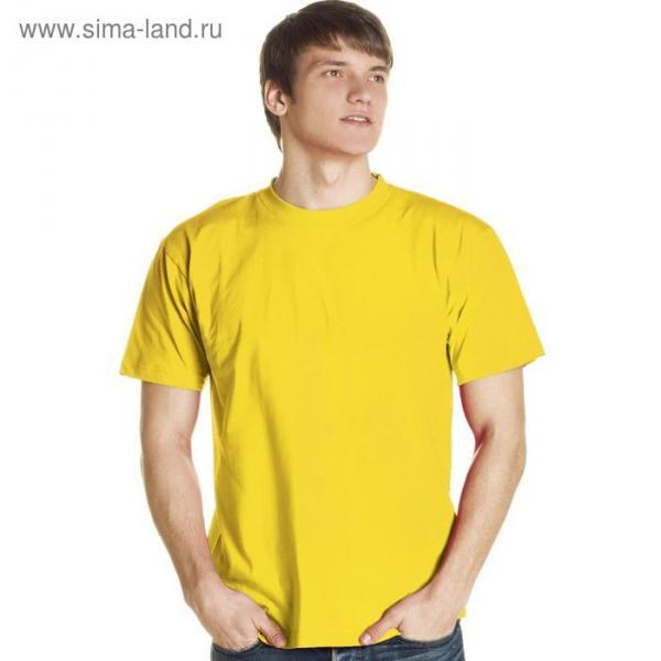 Футболка мужская StanLux, размер 46, цвет жёлтый 180 г/м 08