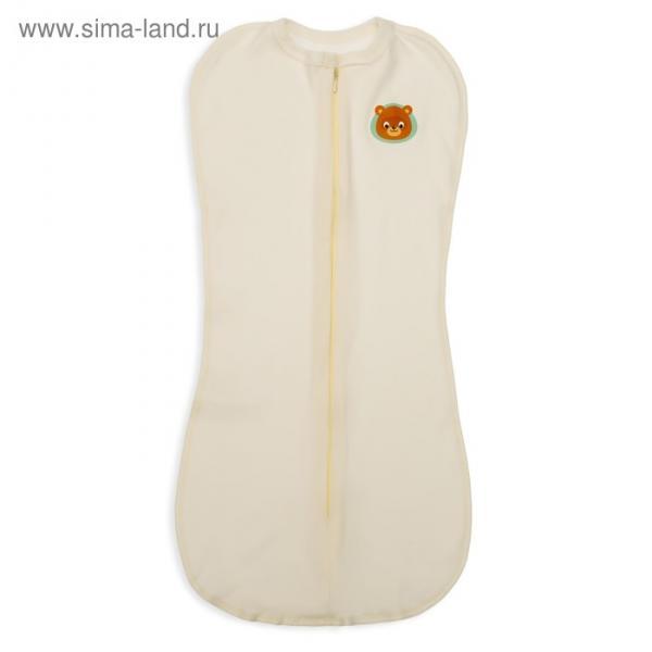"""Пеленка-кокон """"Зверята"""", рост 56-62 см, цвет молочный, интерлок 180 гм"""
