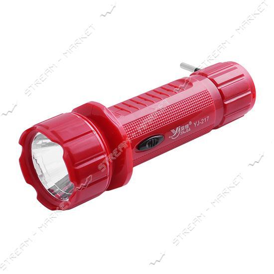 Фонарь ручной светодиодный YJ-217 1LED аккумуляторный