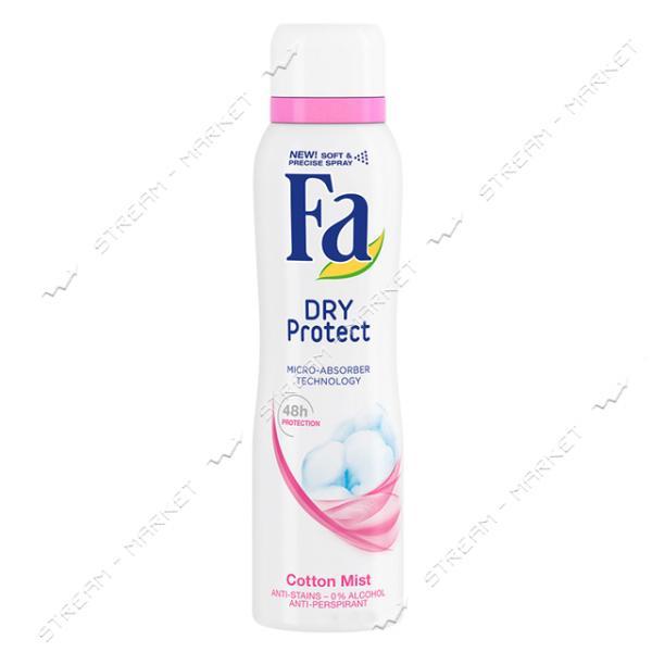 Fa Дезодорант-аэрозоль Fresh & Dry Свежесть Хлопка 150мл