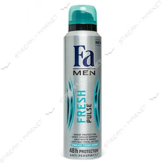 Fa Men Дезодорант-аэрозоль Fresh Pulse 150мл