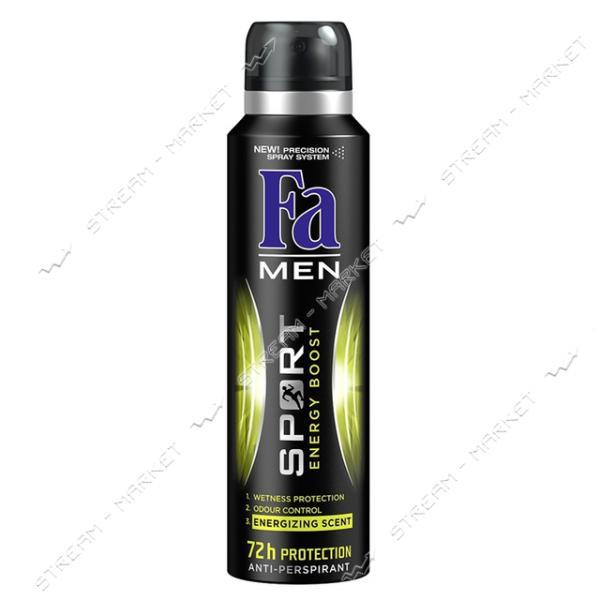 Fa Men Дезодорант-аэрозоль Sport Energy Boost 150мл