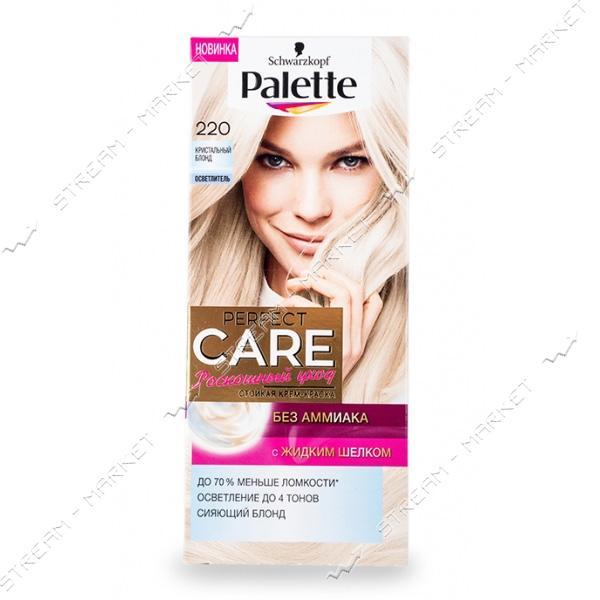 Palette Краска для волос Кристальный блонд 220