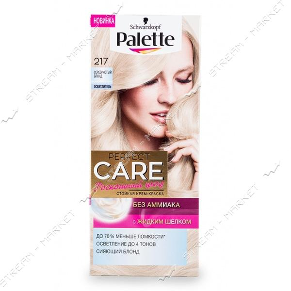 Palette Краска для волос Серебристый блонд 217