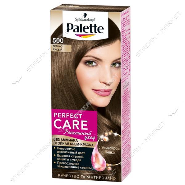 Palette Краска для волос Темно-русый 500