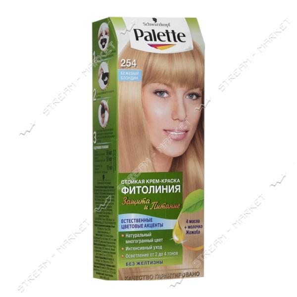 Palette Фитолиния Краска для волос Бежевый блондин 254