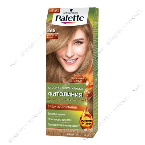 Palette Фитолиния Краска для волос Дымчатый блонд 265
