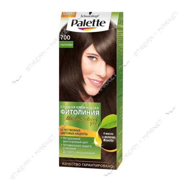 Palette Фитолиния Краска для волос Каштановый 700