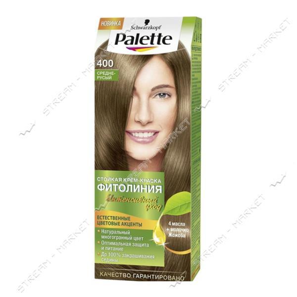 Palette Фитолиния Краска для волос Средне-русый 400