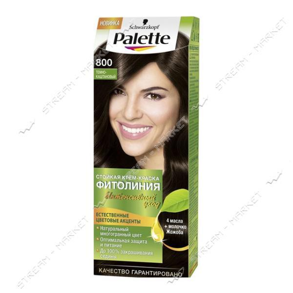 Palette Фитолиния Краска для волос Темно-каштановый 800