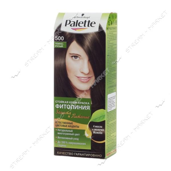 Palette Фитолиния Краска для волос Темно-русый 500