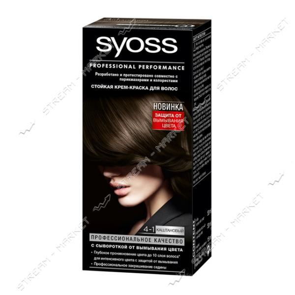 Syoss Краска для волос Каштановый 4-1