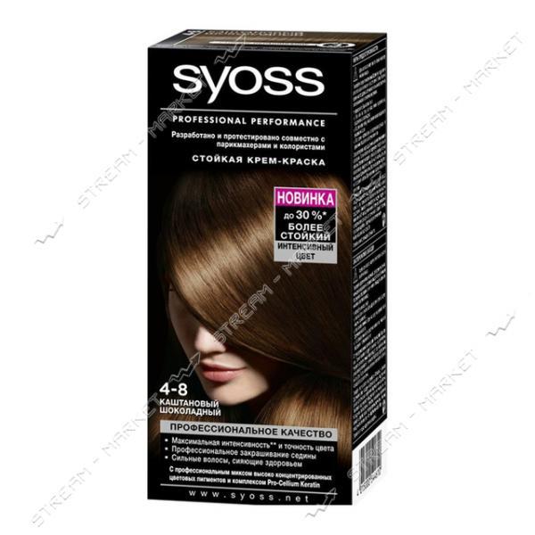 Syoss Краска для волос Каштановый шоколадный 4-8