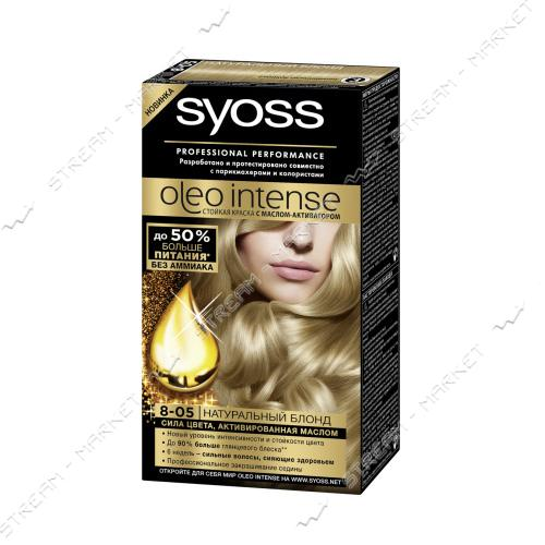 Syoss Oleo Intense Краска для волос Бежевый блонд 8-05