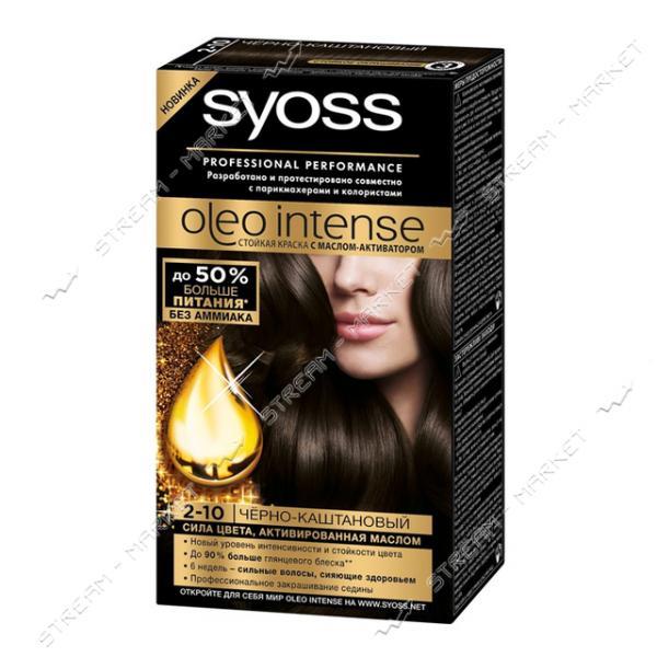 Syoss Oleo Intense Краска для волос Черно-каштановый 2-10