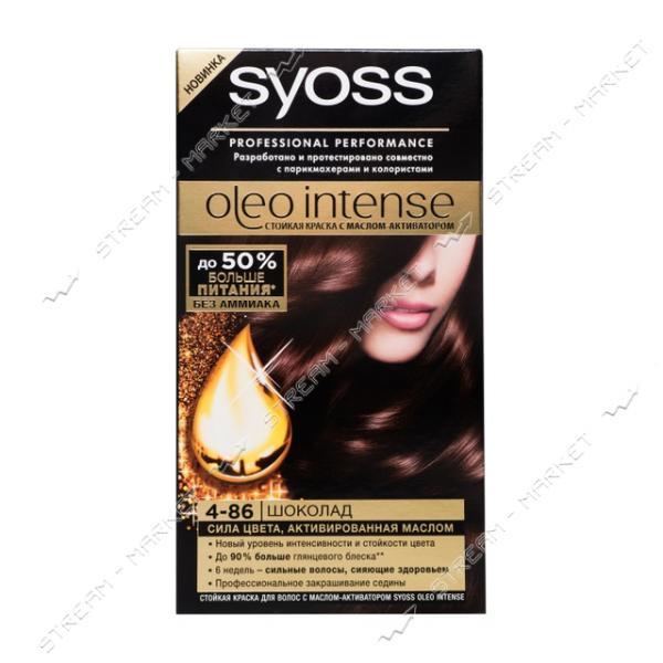 Syoss Oleo Intense Краска для волос Шоколад 4-86
