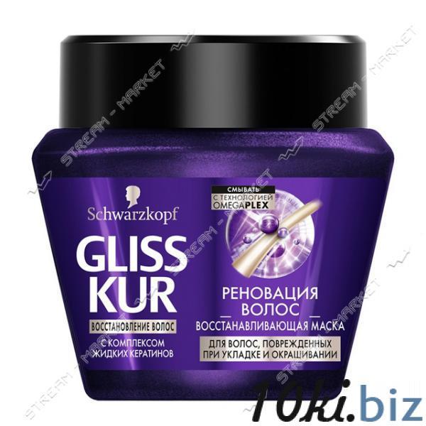 Gliss Kur Маска для ослабленных и истощенных волос после окрашивания Hair Renovation 300мл купить в Харькове - Маски для волос