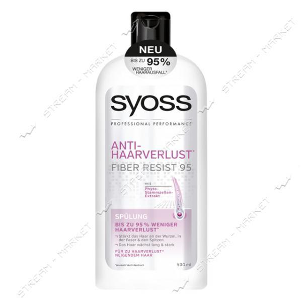 Syoss Бальзам для склонных к выпадению волос Anti-Hair Fall Fiber Resist 95 500мл