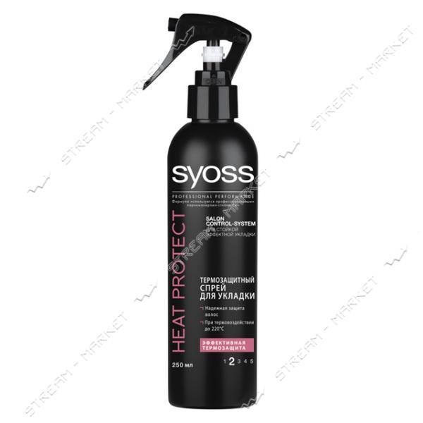 Syoss Термозащитный спрей для укладки Heat Protect 250мл