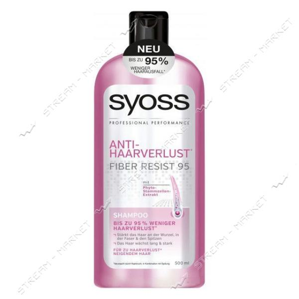 Syoss Шампунь для склонных к выпадению волос Anti-Hair Fall Fiber Resist 95 500мл