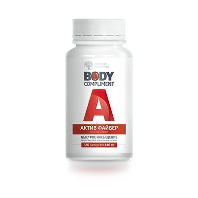 Body Compliment. Актив Файбер - СНИЖЕНИЕ АППЕТИТА, уменьшение количества употребляемой пищи