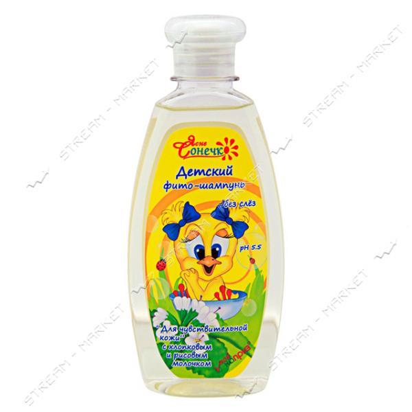 Ясне Сонечко Фито-шампунь для чувствительной кожи 250мл