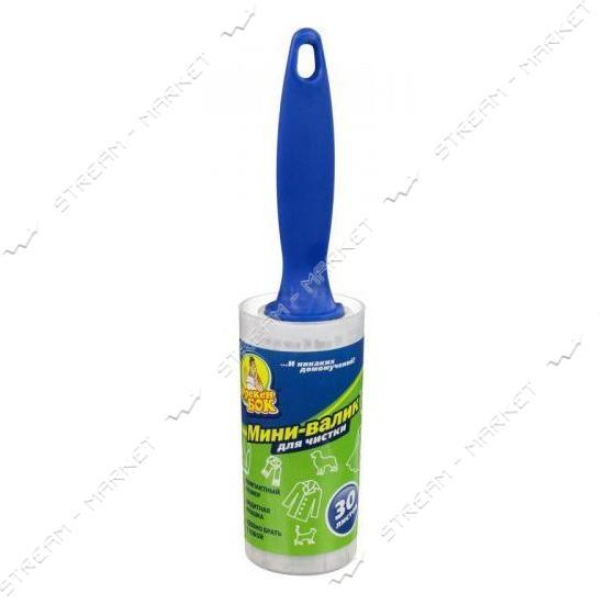 ФБ Валик mini для чистки с пластиковой крышкой 2.6м