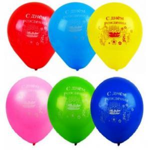 Фото Шары воздушные Воздушный шар пастель