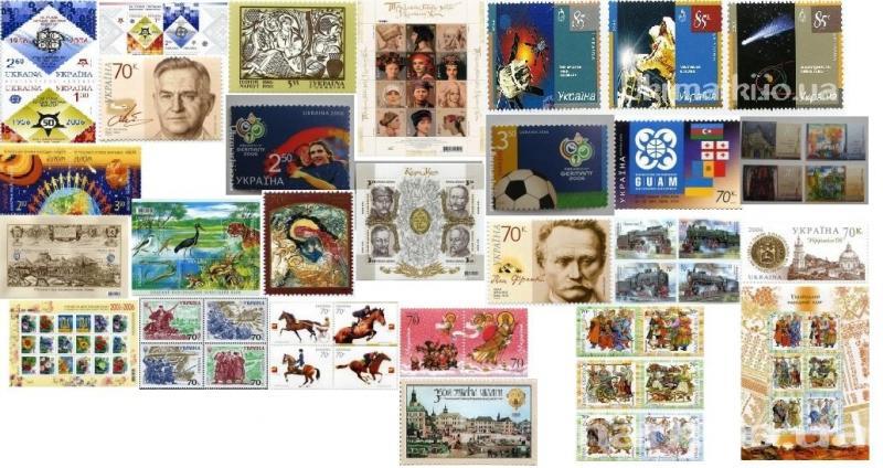 Фото Почтовые марки Украины, Почтовые марки Украины 2006  год 1. 2006 Годовой набор почтовых марок