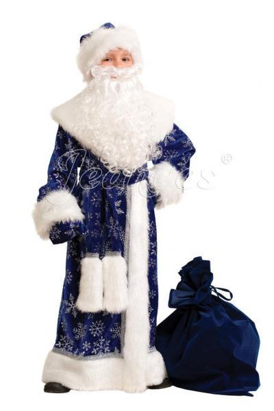 Карнавальный костюм Дед Мороз синий плюш детский